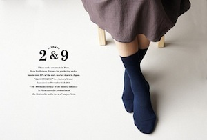 29_s.jpg