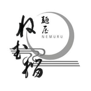 nemuru_s.jpg