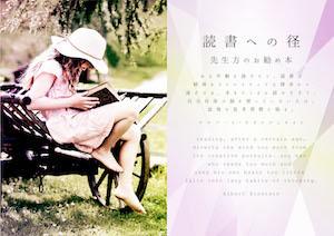 outdoor_s.jpg