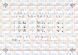 10_s.jpg