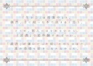 9_s.jpg