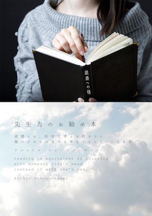 reading_s.jpg