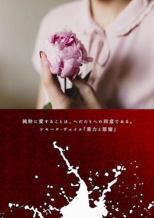 rose_s.jpg
