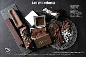 ryoura_valentin_s.jpg