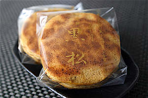 sougetsu_s.jpg