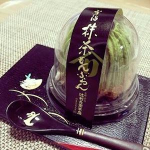 tsujiri.jpg
